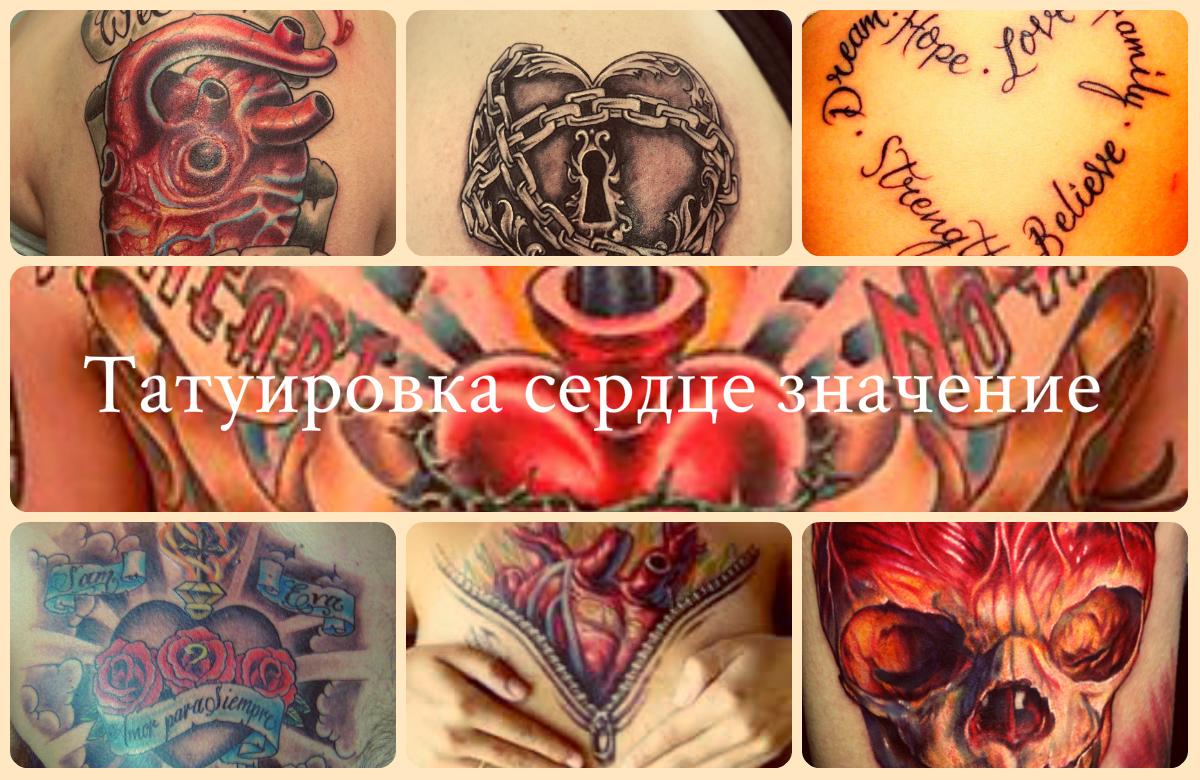 C harfli bir dövme ne anlama gelebilir